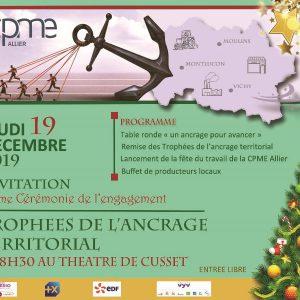 CPME - TROPHEE ENGAGEMENT 2019